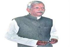 shahdol candidate gyan singh s aborted by high court for election