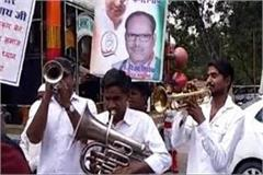 congressmen played band baja in chindwara