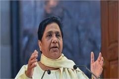 mayawati appeals to sp bsp workers to remove modi government