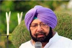 captain amarinder singh speak against drugs