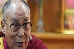 buddhist priest of dalai lama