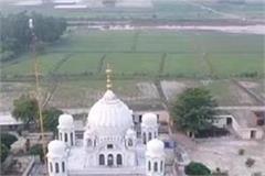 kartarpur gurudwara sahib