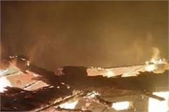 the kotkhai of kyari area fire