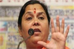 uma bharti refuses to comment on extension of mp council of ministers