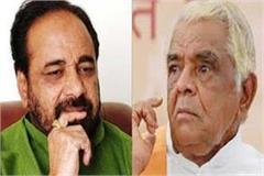 babulal gaur support to gopal bhargav