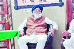 digvijay chautala meets prakash singh badal