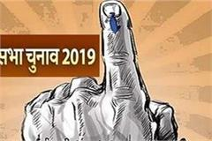 soldiers register for online voting