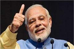 gwalior to question pm modi on march 31