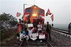 sp workers stopped gomti express in prayagraj