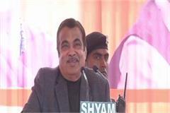 nitin gadkari speaks in jhansi i do not show dreams i fulfill