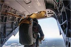 junk dropped from an altitude of 6000 feet when parachute not open