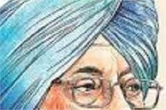 captain amarinder singh farmers debt relief scheme