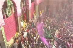 in mathura lakhs of tourists and foreigners played pompously in holi