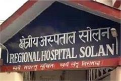regional hospital solan approves 5 posts of physicians