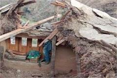 wrecked house by falling house