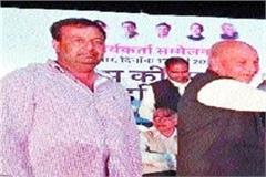 politicalization of bjp doing bjp kiran