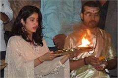 jhanvi did baba bhole s darshan