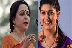sapna chaudhary vs hema malini will fight in mathura seat