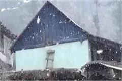 chamba resumes snowfall again