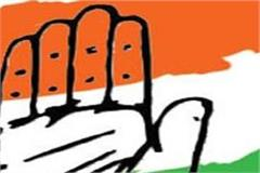 congress will give tickets to losers for assembly elections