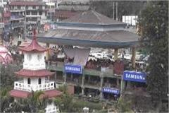 mandi area is considered as the seat of kings and kingdoms
