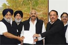 akali dal and bjp meeting