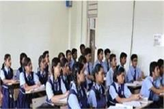 government in action mode to prevent arbitrary private schools