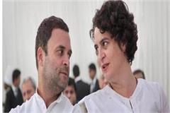 ayodhya saint said nehru gandhi family s deep association with