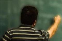 2 630 smc teachers get service extension