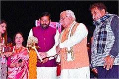 haryana development news