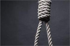 9th student committed suicide