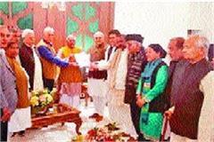 haryana plpa 2019 news