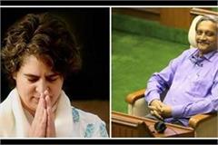 priyanka gandhi expressed anguish over the demise of manohar parrikar