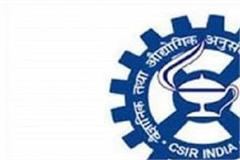 registration for csir ugc net till march 22