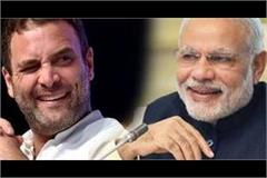 the need of the prime minister who is not eye catching in the parliament