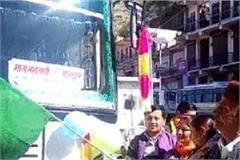 haripurdar to start bus service for haridwar
