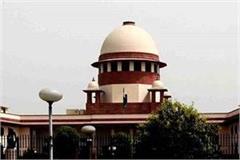 supreme court rebuked to haryana government on plpa