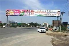 code of ethics has no effect on nhai not removed hoardings