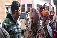 congress worker arrested