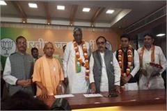 virendra singh joins bjp