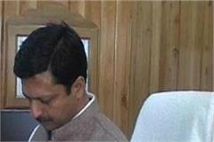 nahan people get good news before lok sabha polls