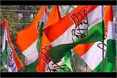 fir for transfer of fir against sp leader son of congress leader