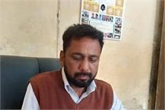 nabha council s eo resigns