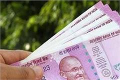 the saheb supervisor will get full salary of 2 month