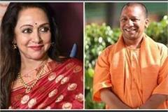 chief minister yogi will come to mathura for hema malini
