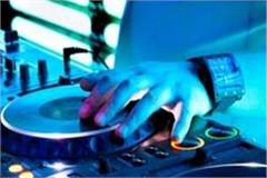 police action on dj people in wedding ceremonies