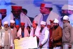 shaheed tilak says the father of raj