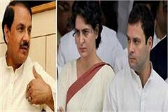congress reaction on mahesh sharma statement