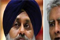 sukhbir badal speak against sunil jakhar