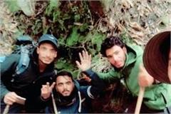 mclaughganj bhagsunag young man missing from delhi